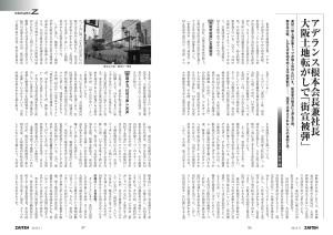 FujisanReader